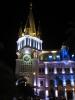 Путешествие в Грузию 06-14 октября 2012 года (рис.241)