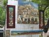 Путешествие в Грузию 06-14 октября 2012 года (рис.373)