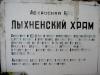 Приключения в Красной Поляне 15-17 марта 2013 г. (рис.193)
