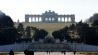 Путешествие в Вену с посещением Венских балов 18-22.02.2012 (рис.33)